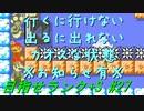 【マリオメーカー2】本性駄々洩れで目指せランク+S #27【ゲーム実況】