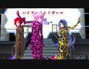 【モデル配布】小春音アミ&重音テト&TAKASHIで ハイファイレイヴァー【MMD】
