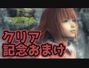 【実況】ヴィンセント正妻談義【DCFF7】