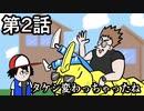 「アニメ」タケシ変わっちゃったね「ポケモン」