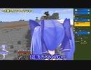 【マイクラ】にじ3Dの新たな使い方を見つけるちーちゃん【にじさんじ/勇気ちひろ】調整版