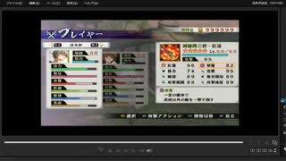 [プレイ動画] 戦国無双4-Ⅱの大坂の陣(主従)をはるかでプレイ