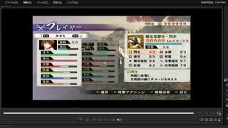 [プレイ動画] 戦国無双4-Ⅱの関ヶ原の戦い(理想)をあきらでプレイ