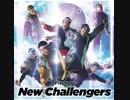 new_challenger