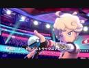 【ポケモン剣盾】戦闘!ビート【アルトサックスアレンジ打ち込み】