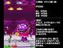 【マリオ&ルイージRPG2×2】 バグあり極限低レベルクリア Part4 (終)