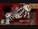 Devil Slayer 【斬妖Raksasi】その8。闇落ちって聞くとどうしても色々想像してしまうサンゾク。。『サンゾクのおもちゃ箱』