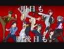 【ネタバレ注意】カイコ―ボーイ・カイコ―ガール【手描きMAD】