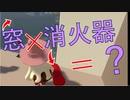 【二人実況!!】より破壊神にふさわしいのはどちらか、決着をつけよう【ヒューマンフォールフラット part3】
