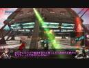 ロジっ子!PS4版ボーダーブレイクその51【あけおめ!】