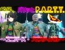 【完成版】餃子、パリッとP.A.R.T.Y. ~ユニバース・フェスティバル~【第1回シャニマス投稿祭作品】