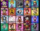 クッキー☆10周年記念P.A.R.T.Y. 〜ユニバース・フェスティバル〜