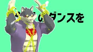 【MMD放サモ】金星のダンス【ガルム】