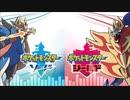 【作業用BGM】ポケットモンスターソード・シールド「戦闘!バトルタワートレーナー」【30分耐久】