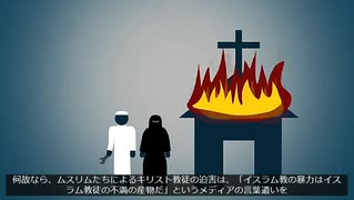 世界で最も迫害されているマイノリティ—はキリスト教徒
