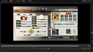 [プレイ動画] 戦国無双4の本能寺の変をみほでプレイ