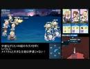 戦艦少女R 日本版 イージス作戦 Ex-5H