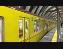 銀座線 渋谷駅新ホーム1番線 発車メロディ ♪:道はここから