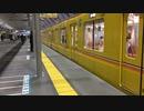 銀座線 渋谷駅新ホーム 2番線 発車メロディ ♪:アンディーン