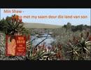 【南アフリカ共和国】Min Shaw - 山男の歌