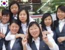 韓国VS台湾 女子高校生