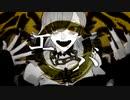 エバ (Cover) - 八代 紡