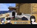和田アキ子とおせちんこで爆笑する樋口楓→月ノ美兎「おせちっ、おせちっ、おせち○こ!」
