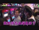 As-1 GRAND PRIX 最強軍団決定トーナメント4th 第34話(2/2)