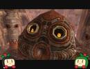 【ゆっくり】ボンバーマンとムジュラの仮面 part14【謎検証】