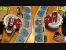 遊戯王で闇のゲームをしてみたVRAINS その126【マスター】VS【ピベニキ】