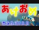 【RAFT】自分勝手な3人組が無人島へ初?上陸!!!【漂流生活5日目】