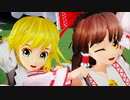 【20冬MMDふぇすと前夜祭】【東方MMD】T.M式魔理沙 霊夢 Ray-MMDで有頂天ヴィバーチェ カメラ自作 1080p60fps【MikuMikuDance】