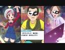 【初見】ポケモンマスターズをメイっぱい実況! Part21