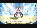 【けものフレンズ3】メインストーリー5章で使用されたbgm