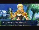 Fate/Grand Orderを実況プレイ アトランティス編part27