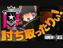 【下剋上】チャンピオン討ち取ったりぃぃい!!【ゆっくり実況】