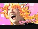 【音MAD】江良ちゃん「Vtuber界の亀井有馬さんになる!」