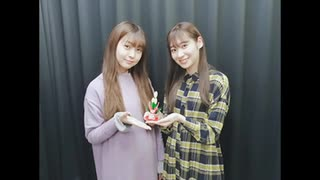 吉岡茉祐と山下七海のことだま☆パンケーキ 第19回 2020年01月09日放送