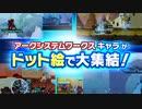 「コードシフター/CODE SHIFTER」紹介 PV