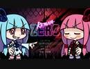 【KATANA ZERO】パソコンの中の琴葉姉妹とPCゲーム【VOICEROID実況】