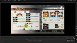 [プレイ動画] 戦国無双4の本能寺の変をこはるでプレイ