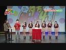 夕方NMB48+ #2