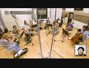 アンジュルム「私を創るのは私」ストリングスレコーディング