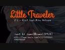 【星の王子さま】Little Traveler 歌ってみた【ジミーサムP】