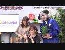アフター☆レボ☆リューション 第43界