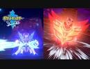 【実況】伝説との激闘記録~神展開~【ポケットモンスター ソード】