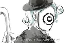 【ZOLA PROJECT WIL】ドラマツルギー【カバー】