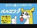 【実況】のびのび楽しむポケモン剣 その23