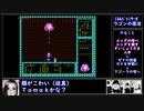 【TAS】ミネルバトンサーガ in 48:06.16  Part2  解説付き