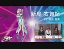 """きみは""""D4DJ""""を知っているか?~CD発売&FES. 開催直前スペシャル~ 2020年1月10日"""